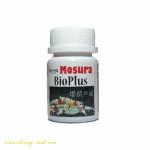 Shrimp-Tank. Mosura BioPlus Baby Food