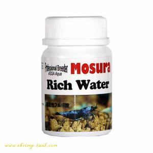 Shrimp-Tank. Mosura Rich Water