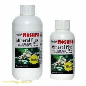 Shrimp-tank. Mosura Mineral Plus Ultra